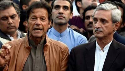Imran Khan disqualification case: SC verdict date unveiled