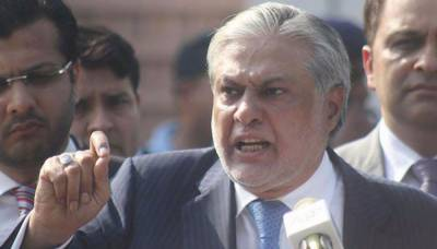 Ishaq Dar to be brought back in Pakistan via Interpol: Report