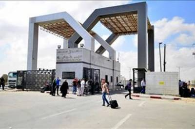 Israel closes border crossings with Gaza