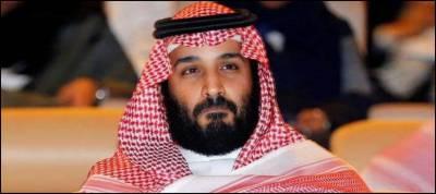 Israeli Intelligence Minister invites Saudi Prince MBS to visit Tel Aviv