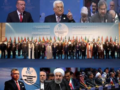 OIC Communique': Islamic leaders recognise East Jerusalem as Palestine's capital