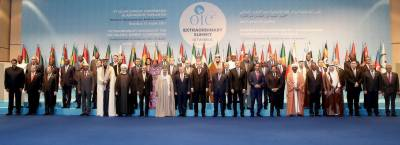 OIC urges world to recognise East Jerusalem as Palestine's capital