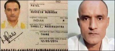 Pakistan High Commssion in New Delhi asked to issue visas to Kulbhushan Yadav family