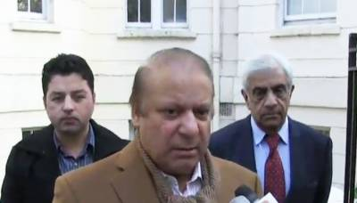 Pakistan moving towards instability since my removal from office: Nawaz Sharif