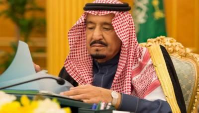 Saudi Arabia's King approves $19.2 billion economic package