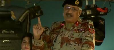 Won't allow anyone to do politics of arms: DG Rangers Sindh