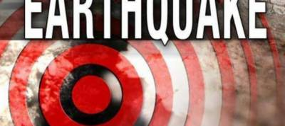 4.6 earthquake jolts parts of KP