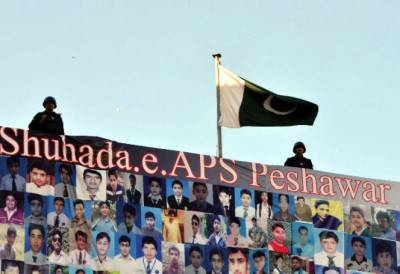 APS Massacre Anniversary on Dec 16