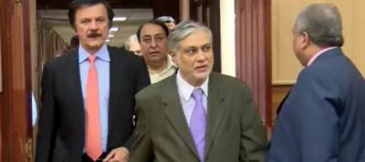 Corruption reference: court orders to confiscate property of Dar's guarantor