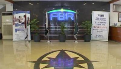 FBR deadline to file income tax today