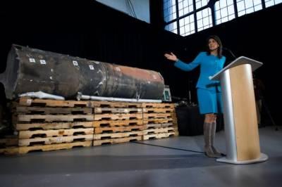 Iran supplied ballistic missile to Yemen rebels: US