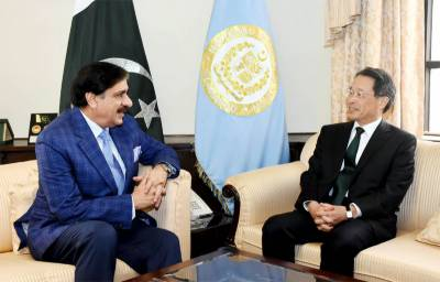 Japan keen to boost ties with Pakistan in multiple areas