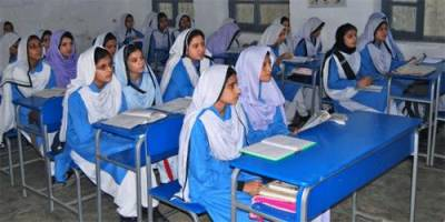 KP province tops the list of education rankings in Pakistan
