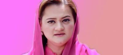 Marriyum regrets repeated disruption in continuity of democracy