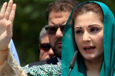Maryam Nawaz reacts over the Supreme Court verdict on Imran Khan qualification