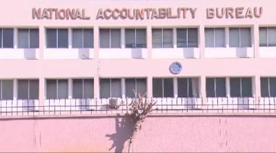 NAB decides to bring Ishaq Dar back through Interpol