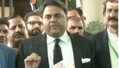 NAB purposefully failed to make its case before SC, says PTI's Fawad Chaudhry