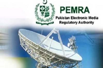 PEMRA fines private TV Channel
