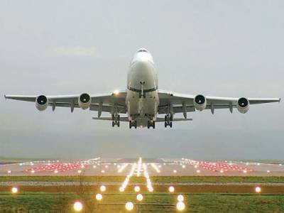 PIA multiple flights cancelled, diverted
