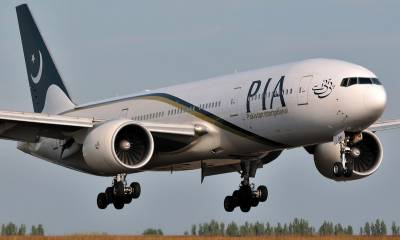 PIA's premium service incurred loss of Rs 2.88 billion in 6 months