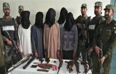 Punjab Rangers arrest 21 terrorists across Punjab