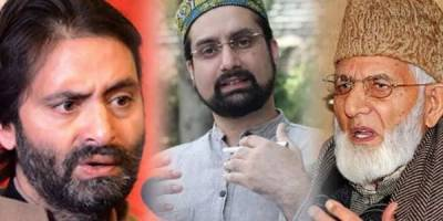 Puppet authorities impose restrictions in Srinagar, Islamabad to prevent JRL rally