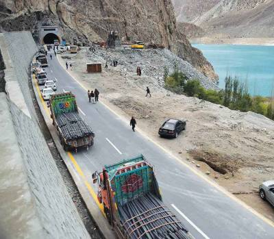 CPEC long term plan to be officially launched