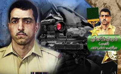 L/Naik Mehfooz Shaheed ( NishanHaider ) martyrdom anniversary being observed