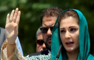 Maryam Nawaz is the most powerful woman in Pakistan: New York Times