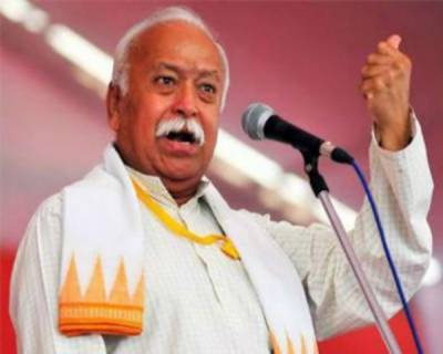 Muslims in India are also Hindus and India land of Hindus: RSS Chief