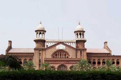 LHC announces winter vacations schedule