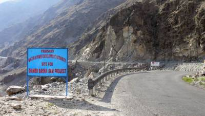 Basha Dam: After disagreement with China, Pakistan takes vital decision over maga hydropower project
