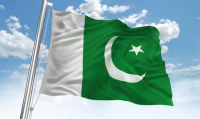 BOI for branding Pakistan as entrepreneur future country