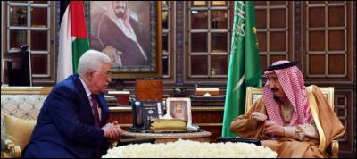 King Salman pledges support for Jerusalem as capital of Palestine