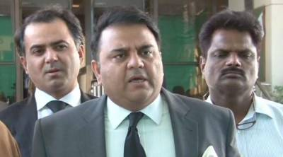 Nawaz's comments on 'siri paye', not judiciary, acceptable: Fawad Ch