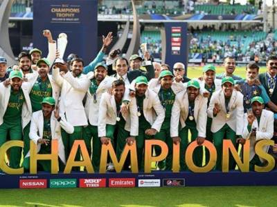 Pakistan cricket gets 17 more matches as per the revised ICC FTP