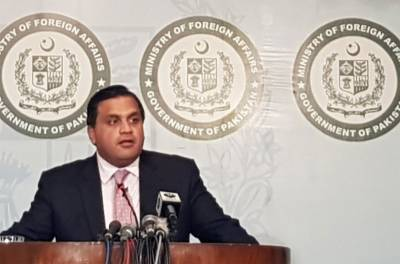 Pakistan rejects 'unfounded' allegations by Trump admin