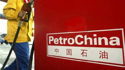 PetroChina to buy petrol pumps, fuel facilities in Pakistan in one of the biggest expansion