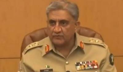 Politicians must not give Army an opportunity to interfere in politics: COAS