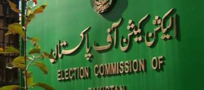 Schedule announced for by-poll on seat vacated by Tareen