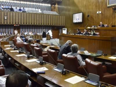 Senate passes Constitution (Amendment) Bill 2017