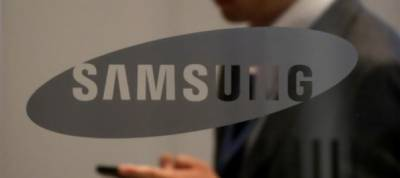 South Korea's Samsung ELEC develops 'world's smallest' dram chip