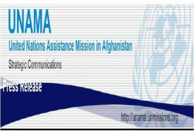 UN Chief rejects US military strategy in Afghanistan