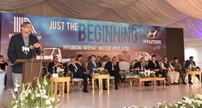 PM inaugurates Hyundai Nishat vehicle assembly plant in Faisalabad