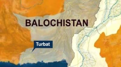 4 terrorists killed in separate operations in Multan, Turbat