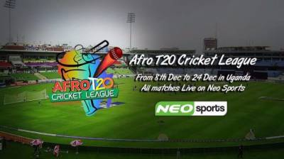 Afro T20 league: What happened with Pakistani players in Uganda