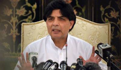 Ch Nisar reacts over the news of Shahbaz Sharif as next PM candidate of PML-N