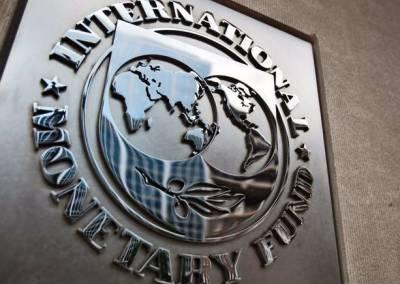 IMF approves $2b loan installment for Egypt