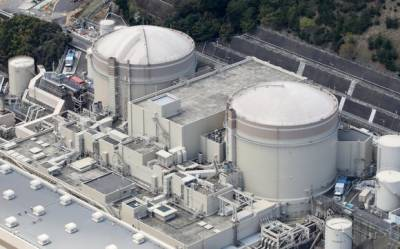 Japan company says to close two large ageing nuclear reactors