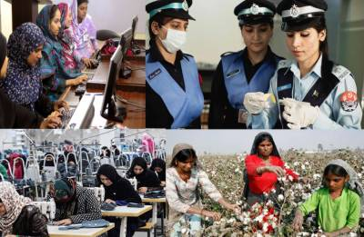 National Working Women's Day being observed today